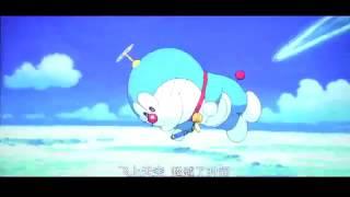 Doraemon 2017 Movie Opening