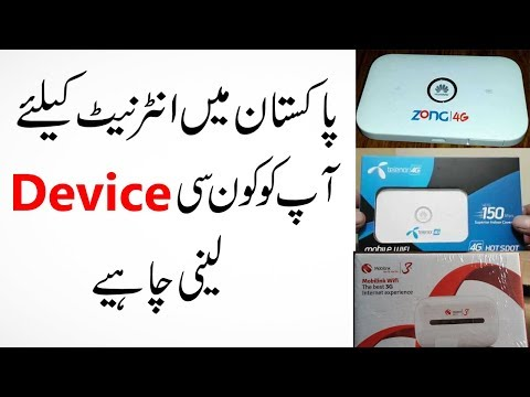 Telenor 4G Device Unboxing And Review || Which internet Device is Best in Pakistan