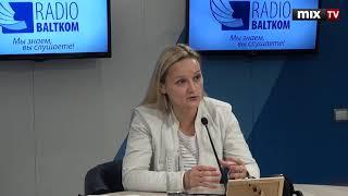 "Исследователь ЛУ Лариса Буле в программе ""Утро на Балткоме"" #MIXTV"