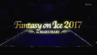 Opening del fantasy on Ice- 2017