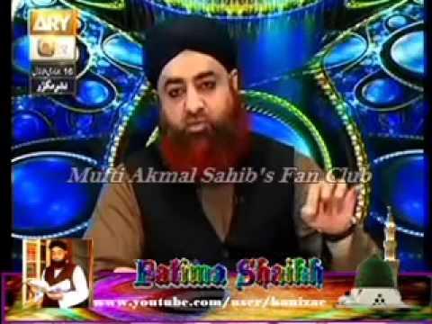 Namaz farz kab se hoti hai ? by mufti akmal?