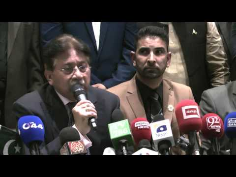 London Pervez Musharraf's complete Press Conference 1st may 2017