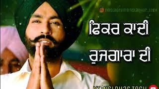 Daana Paani Whatsapp Status, Tarsem Jassar Status Video   NSLadhar Tech