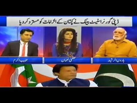 Khaber Yeh Hai 11 September 2016 - Is Prime Minister Talks to UNO about Kahmir Issue
