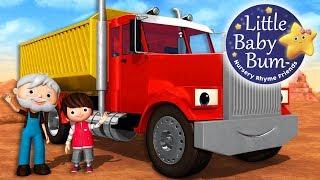 Lied Über LKW | Kinderreime | Songs Von LittleBabyBum!
