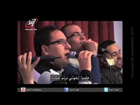 Arabic & Khably Christian Song @ Full Gospel Church of Tizi Ouzou , Algeria