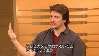 『キャッスル』の魅力をネイサン・フィリオンが語りつくす!来日インタビュー