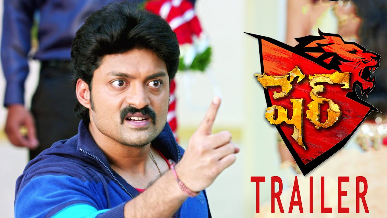 kalyan ram pataas songskalyan ram filmography, kalyan ram six pack, kalyan ram films, kalyan ram, kalyan ram kathi, kalyan ram height, kalyan ram biography, kalyan ram nandamuri, kalyan ram kathi songs download, kalyan ram wife, kalyan ram sher, kalyan ram new movie, kalyan ram sher movie review, kalyan ram movies list in telugu, kalyan ram marriage photos, kalyan ram sher movie, kalyan ram sher songs, kalyan ram pataas songs, kalyan ram sher full movie, kalyan ram images
