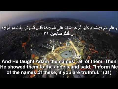 sourate al baqarah mp3 alafasy
