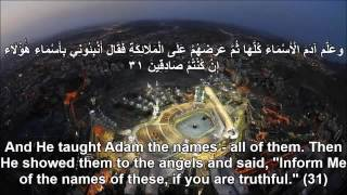 Video Surah Al Baqarah full Mishary Al Afasy download MP3, 3GP, MP4, WEBM, AVI, FLV November 2018
