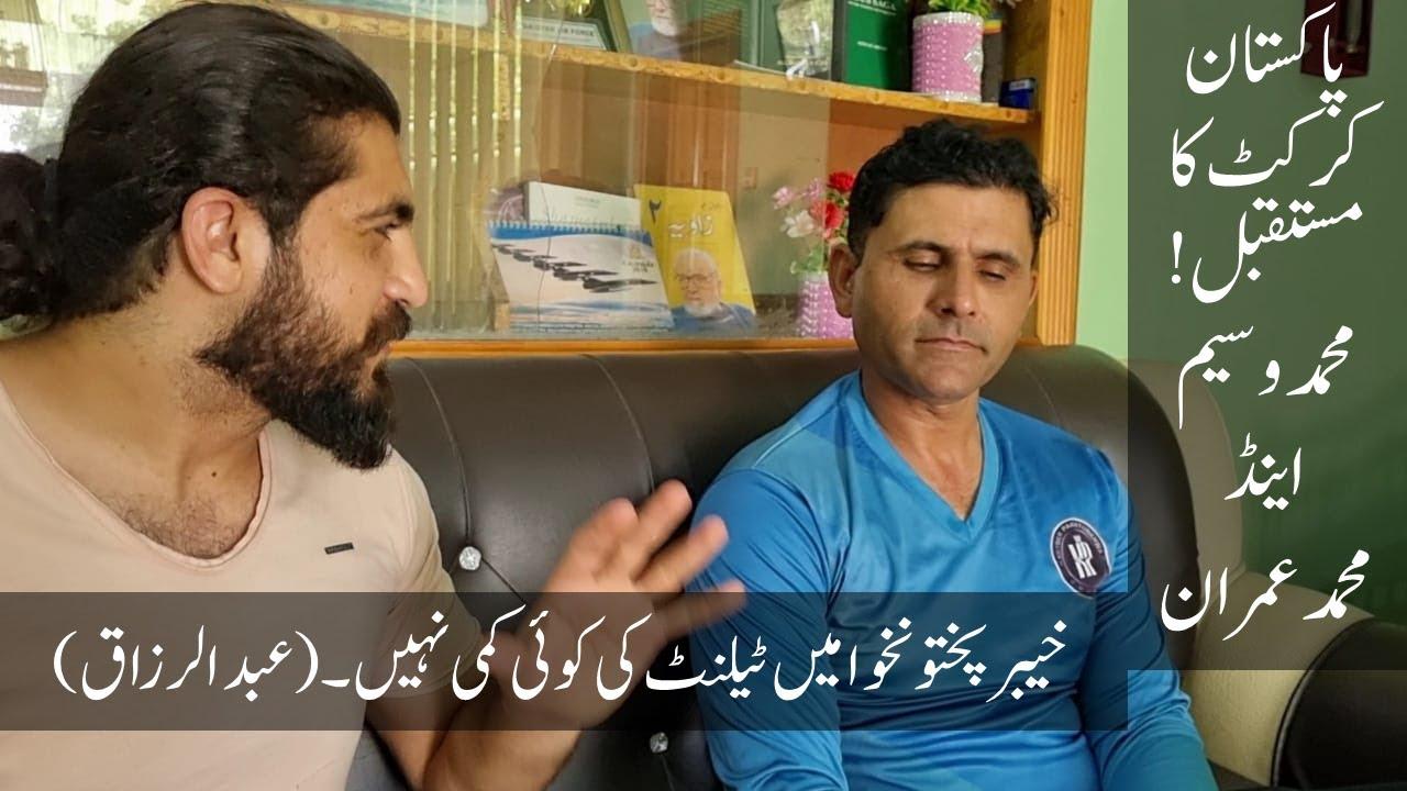 Exclusive Interview of Abdul Razzaq || PCB KP Head Coach ||
