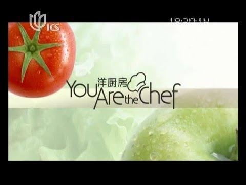 洋厨房You are the chef20140108:果呵咖喱鱼