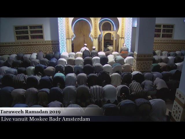 Taraweeh Ramadan 2019 Deel 08