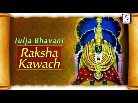 Tulja Bhavani Raksha Kawach | Poweful Devi Mantra | HD | 2017