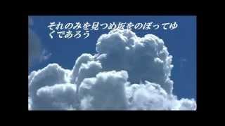 雲の画像はNHKクリエイティブ・ライブラリーhttp://www.nhk.or.jp/creat...