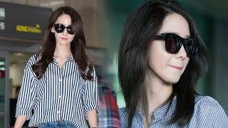 YOONA Fancam Airport Fashion So Beautiful Style and Cute Anywhere