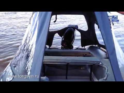 Тент для лодки Мнев и К Кайман N-380 - видео от ТоргСин