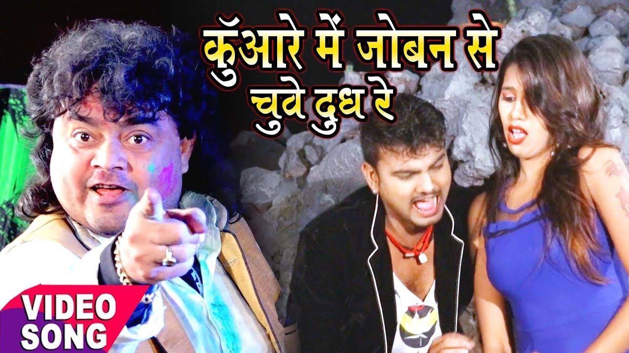 Guddu Rangila का Superhit Top Songs (2018) चुवे जोबन से कुंआरे में दूध रे || New Bhojpuri Hit Songs