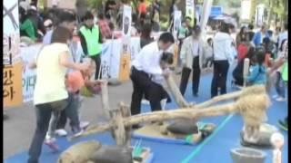 2012 어린이대공원 추석민속놀이한마당썸네일