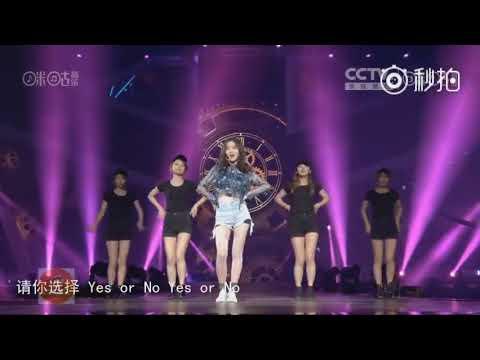 Ju JingYi - Yes or No (11th MiGu Music Awards)