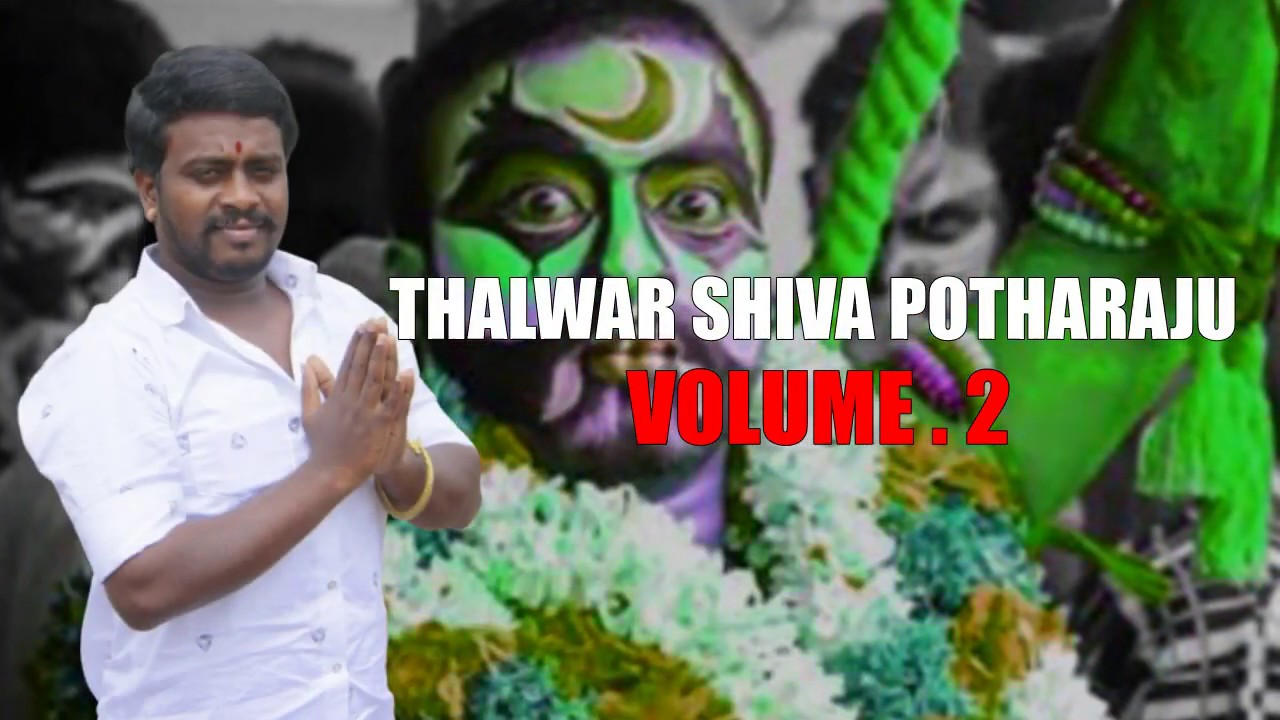 Golconda Thalwar Shiva Pothuraj Vol 2 Promo || Singer : A Clement