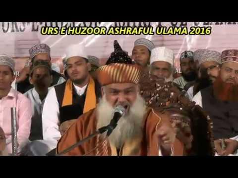 Hazrat Maulana Sayed Jalaluddin (Qadri Mia)@URS E HUZOOR ASHRAFUL ULAMA 2016