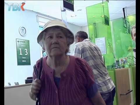 Статья 8. Условия назначения страховой пенсии по старости