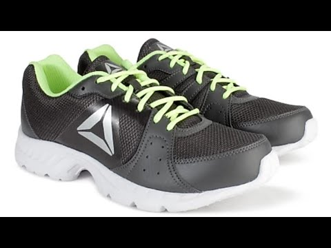 Reebok TOP SPEED XTREME Running Shoes