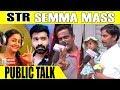 Kaatrin Mozhi Movie Public Review   Jyothika   Vidharth   Radhamohan  Chennai Express