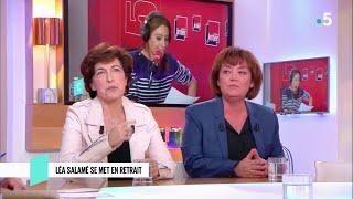 Léa Salamé se met en retrait - C l'hebdo - 23/03/2019