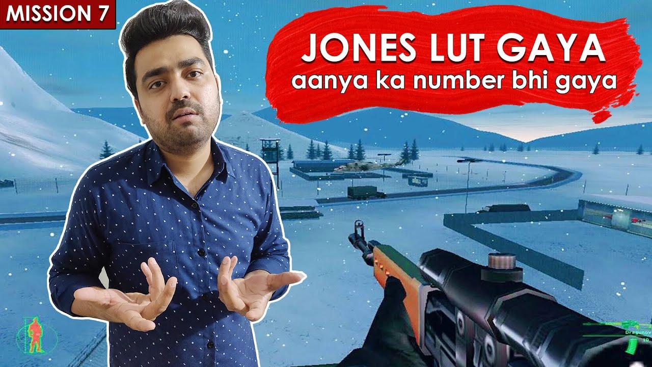 JONES LUT GAYA   MISSION 7   PROJECT IGI