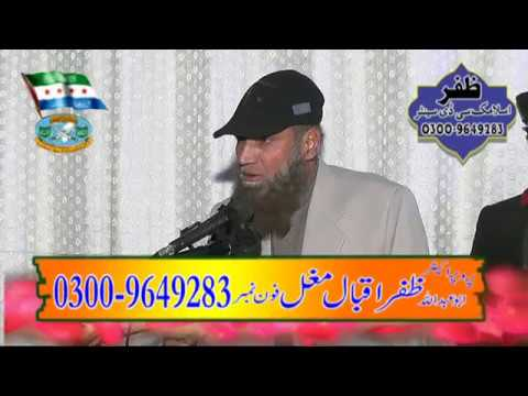 Islam vs Christianity - Quran vs Bible | God's Prophet and God's given books Part 5 of 5 Urdu