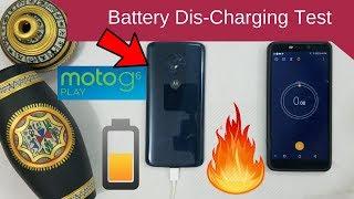 Moto G6 Play - Battery Discharging Test