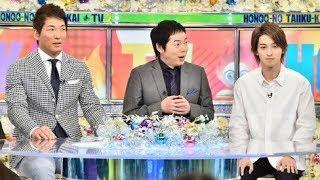 5月25日(土)夜7時から放送される「炎の体育会TVSP」(夜7:00-9:54、TBS系...
