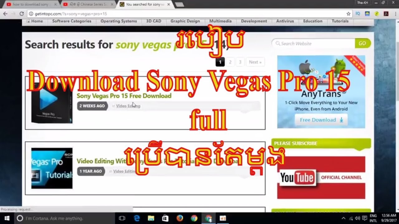 sony vegas pro download for android