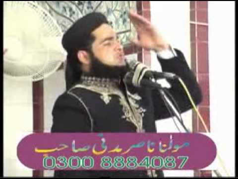Maulana Nasir madni damaad ki izat part 3/4.avi