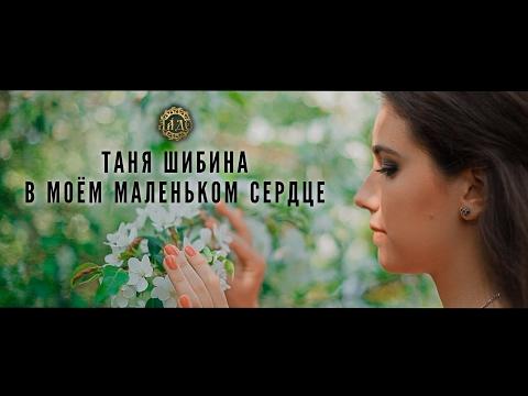 5 языков любви - Чепмен Гери -
