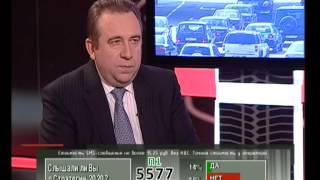 Попутчик - Стратегия развития автомобильной промышленности до 2020 года 23.04.12