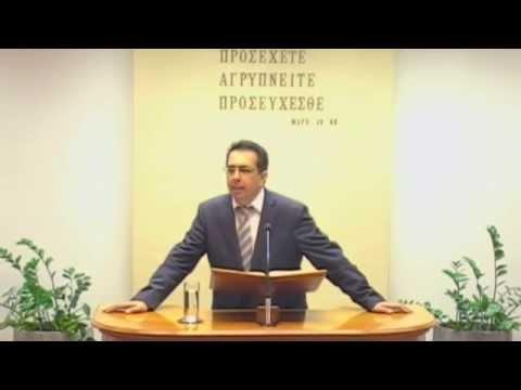 24.08.2014 - Ιωνάς Κεφ 1 & Λουκάς Κεφ 8 - Ορφανουδάκης Τάσος