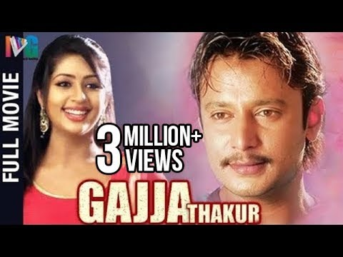 Gajja Thakur Hindi Full Movie | Darshan | Navya Nair | Kannada Gaja Movie | Indian Video Guru