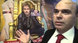 Презентация комедийного киносериала «Полицейский с Рублёвки»