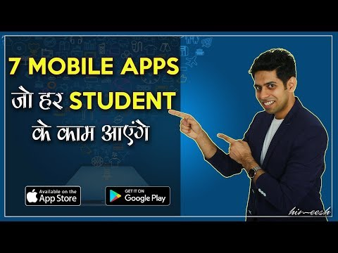 Top 7 Free Apps For Students | Study tips by Him eesh Madaan in Hindi thumbnail