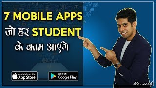 Top 7 Free Apps For Students | Study Tips By Him Eesh Madaan In Hindi