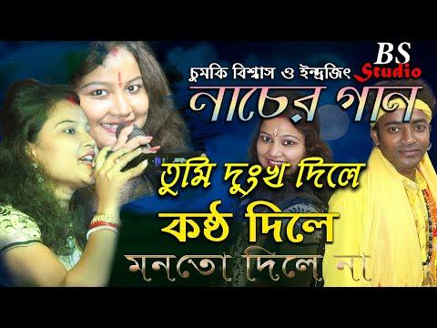 ভালোবাসা_দিবি_কিনা_বল  সকল পর্ব   A Social Love Story Bangla   Voice :- Asik & misty 3  Tor Kotha from YouTube · Duration:  1 hour 39 minutes 24 seconds