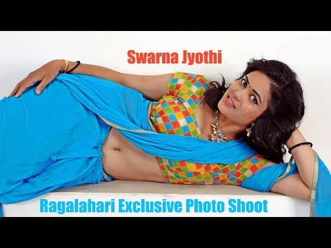 Swarna Jyothi Ragalahari Exclusive Photo Shoot