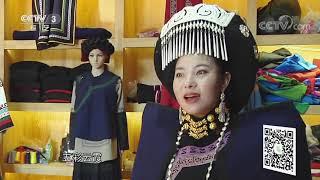 《文化十分》 20200121| CCTV综艺