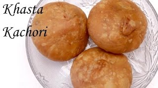 Instant Khasta Kachori Recipe | How to Make Best Khasta Kachori | Moong Dal Kachori Recipe