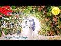 Gambar cover Zheng Yuan 郑源 & Chen Dan Dan 沉丹丹 - Xing Fu Lian Ren 幸福恋人【The Happy Couple/ Pasangan Yang Bahagia】