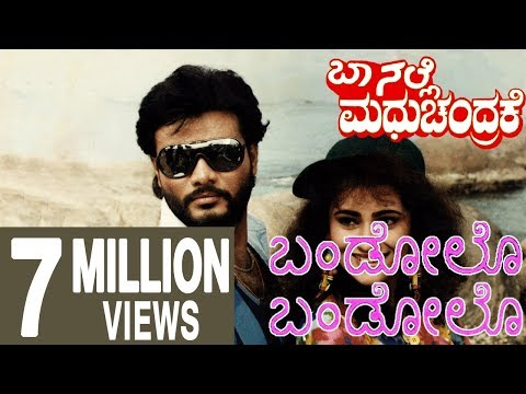 Baa Nalle Madhuchandrake Kannada Movie Sgs  Bandalo Bandalo  Shivaram  Nandini Singh