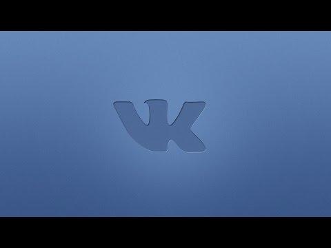Как сделать кнопку ПОЖЕРТВОВАНИЕ в Вконтакте !
